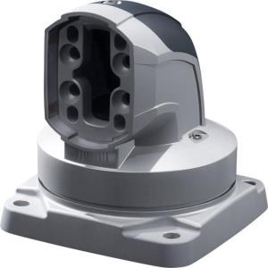 Rittal Aufsatzgelenk horizontal Hellgrau CP 6206.700 1 St. - broschei