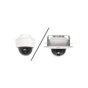 AXIS P5514 PTZ Dome Network Camera 50Hz - Netzwerk-Überwachungskamera - PTZ - staubdicht - Farbe (Tag&Nacht) - 1280 x 720 - 720p - Automatische Irisblende - Audio - 10/100 - MPEG-4, MJPEG, H.264 - DC 20 - 28 V / AC 20 - 24 V / PoE Plus (0754-001)