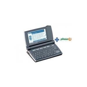 Sprachcomputer Franklin Language Master LM-5000...