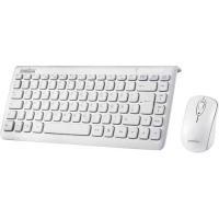 Perixx Funk-Tastatur,- Maus-Set Periduo-707 Plus W Weiß - broschei