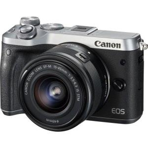 Systemkameras - Canon EOS M6 Digitalkamera spiegellos 24.2 MPix APS C 1080p 60 BpS 3x optischer Zoom EF M 15 45 mm Objektiv Wi Fi, NFC, Bluetooth Silber  - Onlineshop JACOB Elektronik