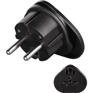 Hama Travel Adapter Plug - Netzteil - CEE 7/4 (M) bis BS 1363, NEMA 5-15, NEMA 1-15, SEV 1011, AS/NZS 3112, Type L (W) - Schwarz (00121999)