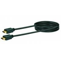 Schwaiger 1.5m HDMI m/m - HDMI - HDMI - Männlich - Männlich - Gold - Schwarz (HDM15533)