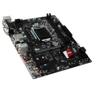 Mainboards - MSI H110M GRENADE Motherboard Mikro ATX LGA1151 Socket H110 USB 3,1 Gen1, USB C Gen1 Gigabit LAN Onboard Grafik (CPU erforderlich) HD Audio (8 Kanal) (7A82 002R)  - Onlineshop JACOB Elektronik