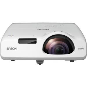 Epson EB-530 S - LCD-Projektor - 3200 lm - XGA (1024 x 768) - 4:3 - Festobjektiv mit kurzer Brennweite - LAN (V11H673340)