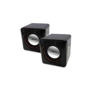 Ultron Aktivboxen minicubes 2,0 - Multimedia-Lautsprecher für PC - 5 Watt (Gesamt) - Schwarz (66537)