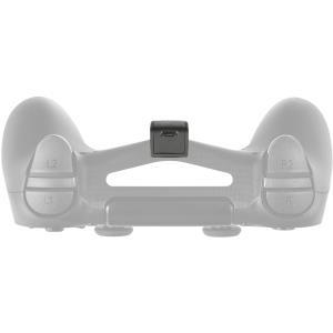 Gamingzubehör - Trust GXT 245 Duo Charging Dock Ladeständer 2 Ausgabeanschlussstellen (PS4 Controller Anschluss) (21301)  - Onlineshop JACOB Elektronik