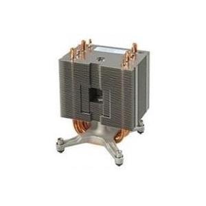 Intel - Prozessorkühler - (Socket 2011) - 4U (A...