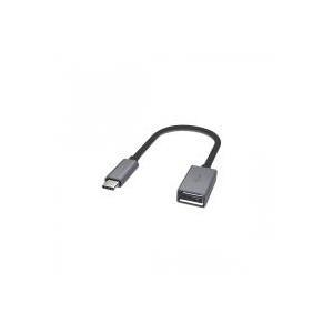 Audiokabel, Videokabel - Artwizz USB Kabel USB Type A (W) bis USB C (M) USB3.0 15cm Titan (8034 1571)  - Onlineshop JACOB Elektronik