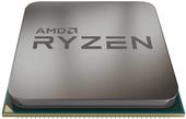AMD Ryzen 5 1600 - 3,2 GHz - 6 Kerne - 12 Threads - 19MB Cache-Speicher - Socket AM4 (YD1600BBAEMPK)