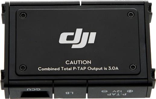 DJI 113239 Bauteil für Kameradrohnen (11323)