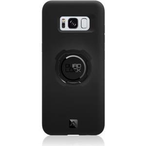 Taschen, Hüllen - Quad Lock QLC GS8 Handy Schutzhülle (QLC GS8)  - Onlineshop JACOB Elektronik