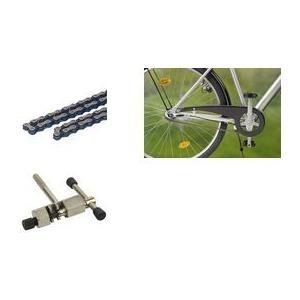 """FISCHER Fahrradkette 1/2"""" x 1/8"""" (3,2 x 12,7 cm) 112 Glieder, für alle Fahrräder mit Nabenschaltung oder - 1 Stück (85240)"""