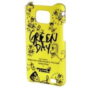 Cover für Samsung Galaxy S II, Design: Green Da...
