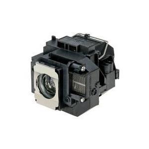 Epson Beamer Ersatzlampe V13H010L55 Passend für Marke (Beamer): jetztbilligerkaufen