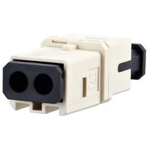 BTR NETCOM 1402100820MI Kabelbinder (1402100820MI)