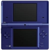 Nintendo DSi - Handheld-Spielkonsole - Metallis...