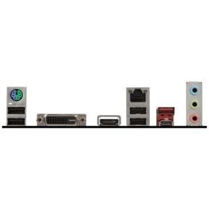 Mainboards - MSI H110M A PRO M2 Motherboard Mikro ATX LGA1151 Socket H110 USB 3.1 Gen1, USB C Gen1 Gigabit LAN Onboard Grafik (CPU erforderlich) HD Audio (8 Kanal)  - Onlineshop JACOB Elektronik