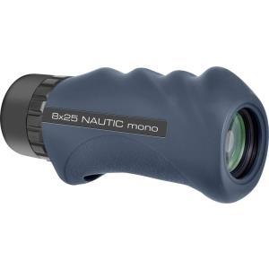 Bresser Optics Nautic 8x25 - Schwarz - Blau - Voll mehrfachbeschichtet (FMC) (1866861)