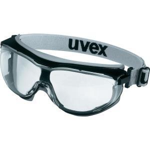 Jacob-Elektronik.de  Uvex Vollsichtbrille carbonvision 9307 Kunststoff 9307375 EN 166 (9307375)