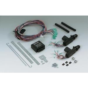 Waeco Universal-Zentralverriegelung 2türig (ML-22)