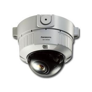 Panasonic WV-CW364E - CCTV-Kamera - Kuppel - st...