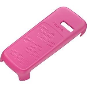 Nokia CC-3029 - Schutzabdeckung für Mobiltelefo...