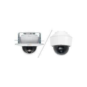 AXIS P5515 PTZ Dome Network Camera 50Hz - Netzwerk-Überwachungskamera - PTZ - staubdicht - Farbe (Tag&Nacht) - 1280 x 720 - 720p - Automatische Irisblende - Audio - 10/100 - MPEG-4, MJPEG, H.264 - DC 20 - 28 V / AC 20 - 24 V / PoE Plus (0756-001)