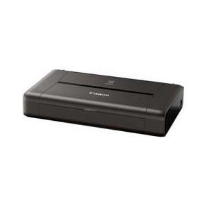 Canon PIXMA iP110 - Drucker - Farbe - Tintenstr...