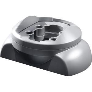 Rittal Befestigungsset starr Zinkdruckguss Licht-Grau (RAL 7035) CP 6206.360 1 St. - broschei