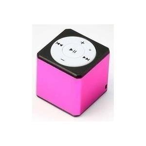 CD, MP3 Player - Technaxx MusicMan Mini Style MP3 Player TX 52 Digitalplayer pink (4557)  - Onlineshop JACOB Elektronik