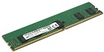 Lenovo DDR4 16 GB DIMM 288-PIN (4X70P98202)
