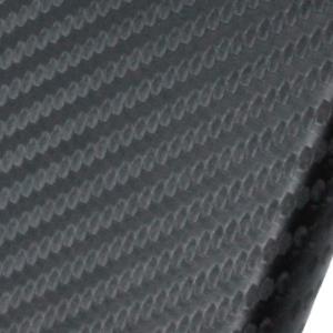 UreParts - Shockproof Carbon Case / Schutzhülle...