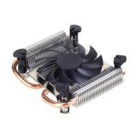 SilverStone Argon Series AR04 - Prozessorkühler - (LGA1156 Socket, LGA1155 Socket, LGA1150 Socket) - Aluminium und Kupfer - 80 mm (SST-AR04)