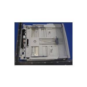 Epson PAPER CASSETTE (1488762)