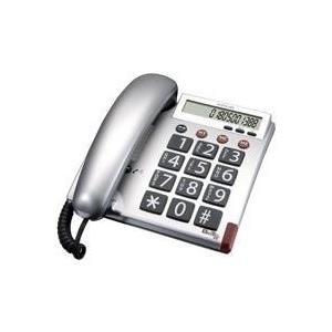 Audioline BigTel 48 - Telefon mit Schnur Silber - broschei