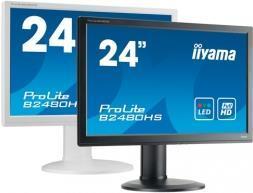 Iiyama BRPCV02-W - Montagekomponente (VESA-Halterung) für Mini-PC - weiß - Monitor - für ProLite XUB2495WSU-B1