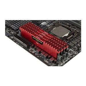 Arbeitsspeicher - Corsair Vengeance LPX DDR4 8 GB DIMM 288 PIN 2666 MHz PC4 21300 CL16 1.2 V ungepuffert nicht ECC (CMK8GX4M1A2666C16R)  - Onlineshop JACOB Elektronik