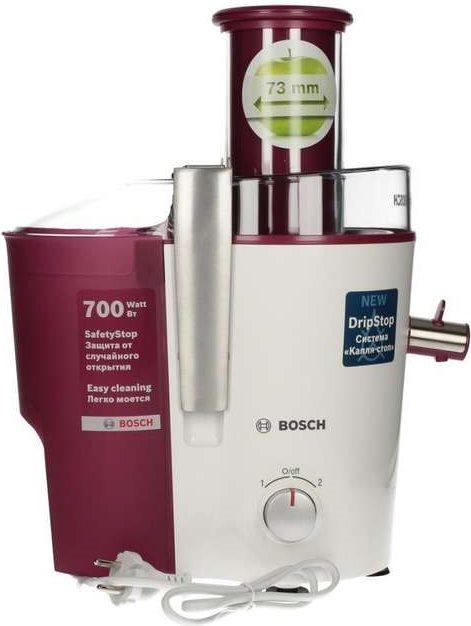 Bosch MES25C0 Entsafter 1.25 Liter 700 W WeißKirsche Cassis