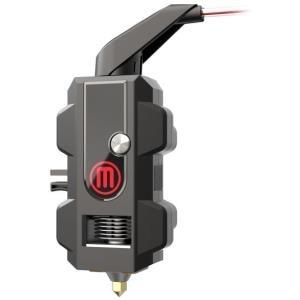 MakerBot SMART EXTRUDER+ - 3D Drucker-Extruder - für Replicator Z18 (MP07376)