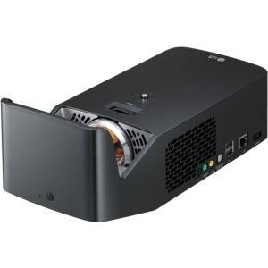 LG PF1000U - DLP-Projektor - 3D - 1000 lm - 192...