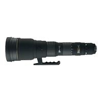 AMPLICOM Sigma EX - Telezoomobjektiv - 300 mm -...