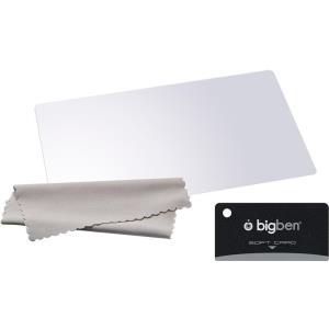 Bigben Interactive 3499550355154 klar Schalter ...
