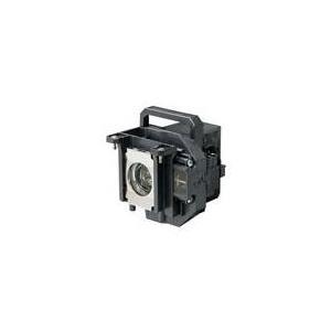 Epson Beamer Ersatzlampe V13H010L53 Passend für Marke (Beamer): jetztbilligerkaufen