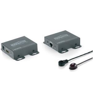 Audiokabel, Videokabel - Marmitek MegaView66 (receiver transmitter) Video Audio Infrarot Übertrager HDMI bis zu 60 m  - Onlineshop JACOB Elektronik