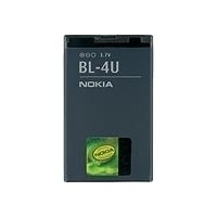 Nokia Akku BL-4U - 1200mAh - 3,7 V - Bulk (BL-4U)
