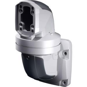 Rittal Wandgelenk drehbar, neigbar, horizontal Aluminium, Kunststoff Licht-Grau (RAL 7035) CP 6212.7 jetztbilligerkaufen